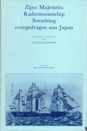 Zijne majesteits raderstoomschip Soembing overgedragen aan Japan
