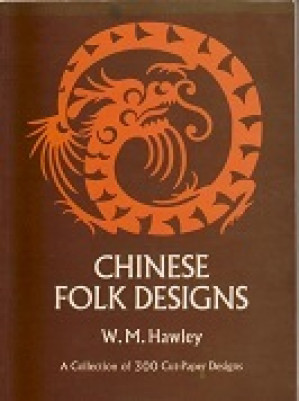 Chinese folk designs